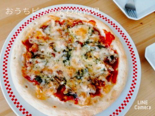 サバ缶とトマト味のピザ