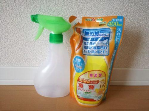 お風呂の洗剤