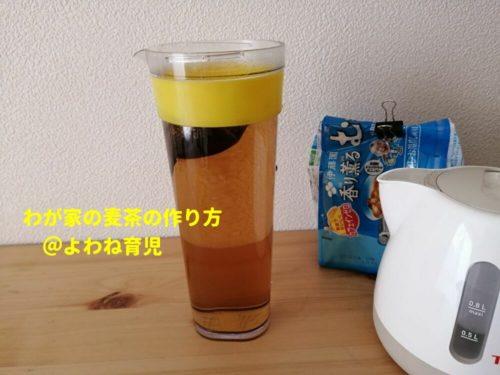 麦茶の簡単な作り方