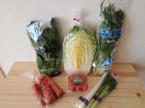 生協の野菜
